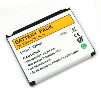 Bild av Batteri AB653850CU till Samsung