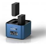 Hähnel ProCube2 - Professionell dubbelladdare för Panasonic / Fujifilm