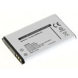 Batteri till bl.a. Nokia 3650, 6230, E60, N91 (BL-5C)