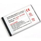 Batteri till Nokia 5310, 5630, 7310 (BL-4CT)