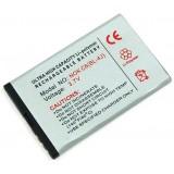 Batteri till Nokia C6 (BL-4J)