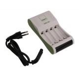 Snabbladdare för AA och AAA batterier